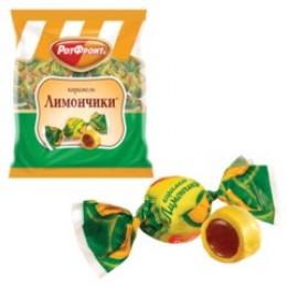 Конфеты лимончики 250г