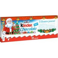 Шоколад киндер т 12 150г