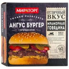 Ангус бургер с горчичным соусом 150