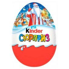 Яйцо шоколадное Киндер Сюрприз 220г