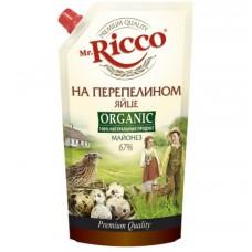 Майонез мистер рико органик  с переп яйц 67% 245г