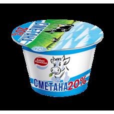 Сметана 20% 200г оао молоко