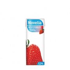 Коктейль молочный новелия 3.2% 0.2 л