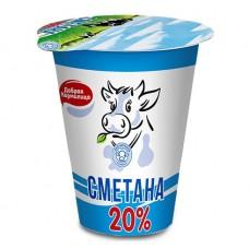 Сметана 20% 315г оао молоко