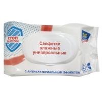Салфетки антибактериальные Аро 100шт