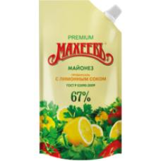 Майонез махеев лимонный сок 380г