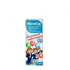 0.2л молоко 2,5% novelia