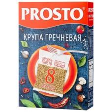 0,45 хлеб бочу  уп нар