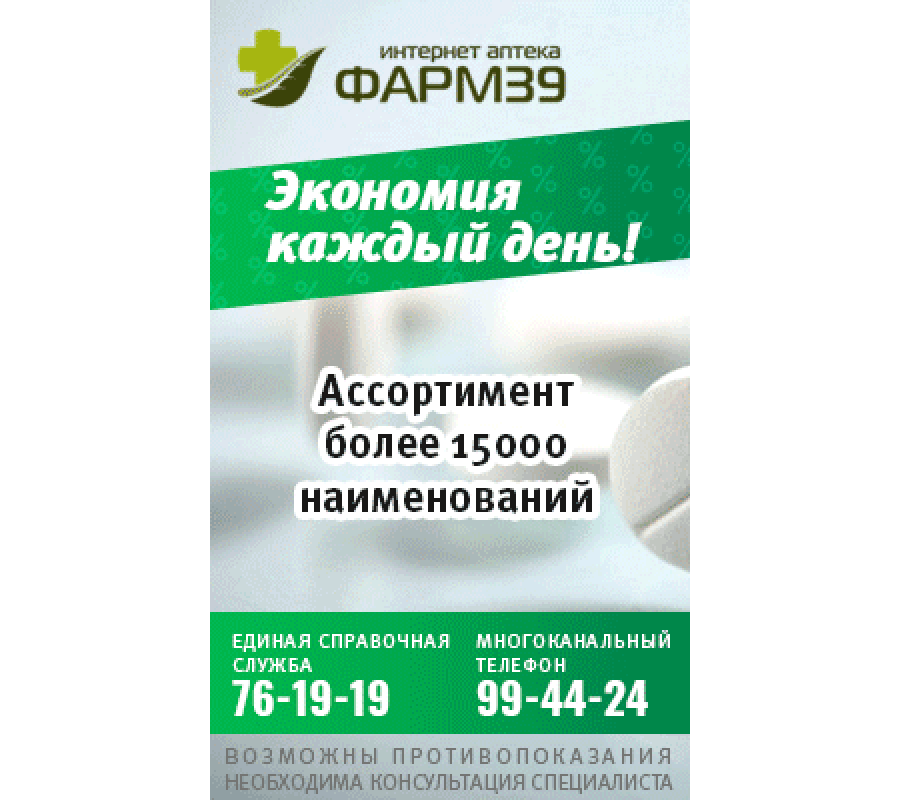 Лекарства на заказ