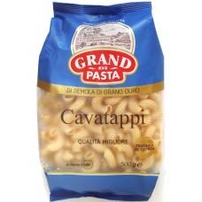 Макаронные изделия Гранд ди паста витки каватаппи, 500г