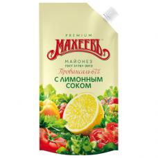 Майонез Махеев с лимонным соком 67%, 190г