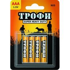 Батарейки AAA Трофи R03-4BL, 1уп