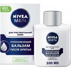 Бальзам после бритья Nivea Men успокаивающий для чувствительной кожи без содержания спирта, 100мл