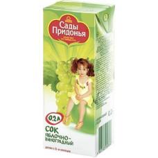 0,2л сок яблоквиногр.сад.прид