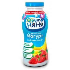 Йогурт фрутоняня питьевой клубника банан для детей с 8 месяцев, 2,5%, 200мл