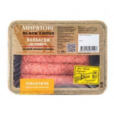 Колбаски из говядины мираторг чевапчичи охлажденные, 300 г
