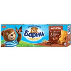 Пирожное бисквитное Медвежонок Барни 150г в ассортименте