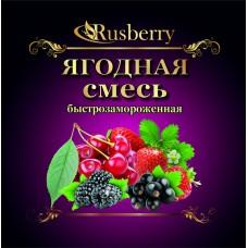Смесь ягодная Rusberry, 300г